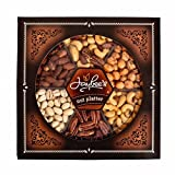 "Gourmet Nuts Gift Tray (2 lb) - Super Elegant, Delicious, Vegetarian Friendly and Kosher - Perfect for Birthday, Holiday, Get Well, Congratulations or any occasion - Love it or it's free - That's our ""Jaybee Guarantee""."