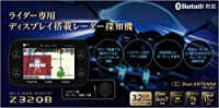 YUPITERU(ユピテル) Z320B ライダー専用ディスプレイ搭載レーダー探知機