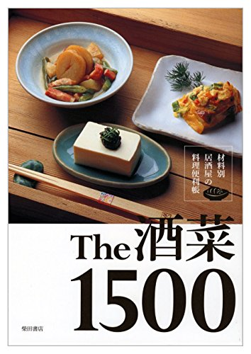 The酒菜1500