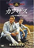 カンザス/カンザス経由→N.Y.行き [DVD]