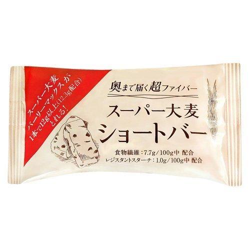 スーパー大麦 (バーリーマックス) ショートバー (14本セット)
