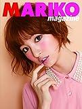 篠田麻里子 MARIKO magazine (集英社ムック) [ムック] / 篠田麻里子 (著); MORE編集部 (編集); 集英社 (刊)