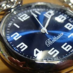 balthasal(バルタザール) 文字盤逆回転懐中時計 ブルー  レアです