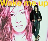 Wake me up (DVD+CD)