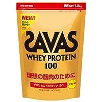 SAVAS ザバス ホエイプロテイン100 ココア味 1kg