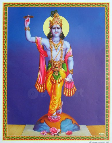 Lord Yogeshwar / Yogeshwar Shri Krishna Poster (Size: 9X11 ...