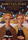 バベットの晩餐会 HDニューマスター  [DVD]北野義則ヨーロッパ映画ソムリエのベスト1989