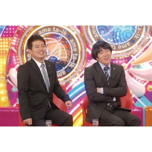 アメトーーク! DVD 12