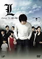 L change the WorLd [通常版] [DVD]