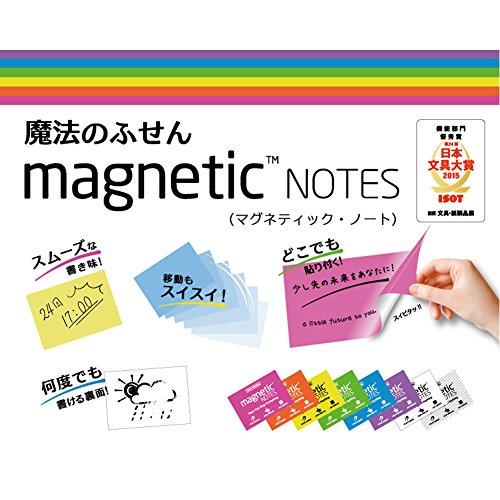 ウインテック 魔法のふせん magnetic NOTE Sサイズ ブルー MNS-B