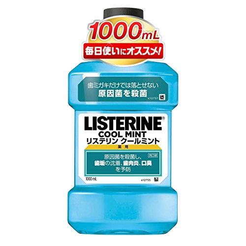 薬用 LISTERINE リステリン クールミント 1000mL [医薬部外品]