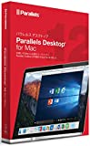 Parallels Desktop 12 for Mac Retail Box JP (通常)