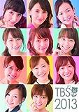 TBS女子アナウンサー〈Fresh〉 カレンダー2013年 [カレンダー] / エンスカイ (刊)