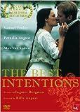 愛の風景 [DVD] 北野義則ヨーロッパ映画ソムリエのベスト1993