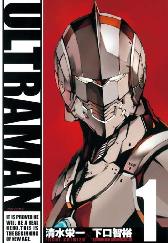 ULTRAMAN1(ヒーローズコミックス)