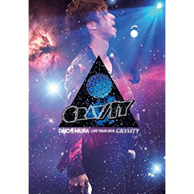 DAICHI MIURA LIVE TOUR 2010~GRAVITY~ をAmazonでチェック!