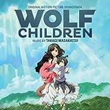Wolf Children - O.S.T.