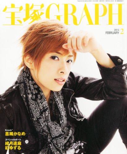宝塚 GRAPH (グラフ) 2013年 02月号 [雑誌]