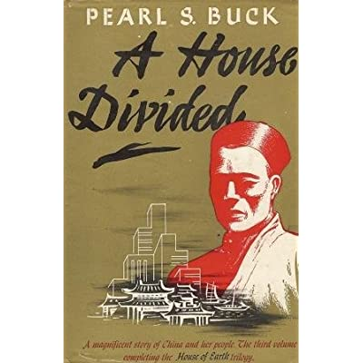 the rise of a commoner in the good earth by pearl buck This is the sf-in-music list  and is apparently a good friend of tori's  the rise and fall of ziggy stardust and the spiders from mars,.