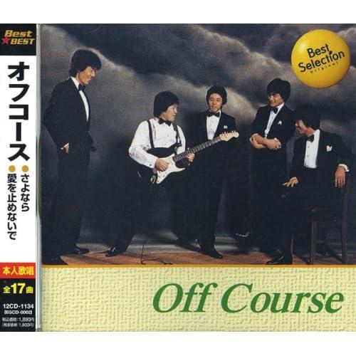 オフコース 12CD-1134をAmazonでチェック!