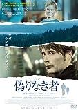 偽りなき者  北野義則ヨーロッパ映画ソムリエのベスト2013第10位 2013年ヨーロッパ映画BEST10