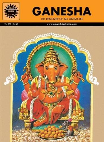 http://amzn.to/2xf4hpa Ganesha (Amar Chitra Katha) Paperback – 1975