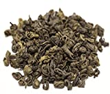 Organic Gunpowder Green Tea: 3-Time Award Winning Loose Leaf Tea - Hand-Rolled, Fair-Trade, Young And Tender Organic Tea Leaves - A Deeply Renewing Energy Boost Any Time Of Day (2 oz)