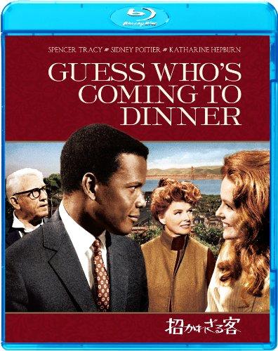 招かれざる客 [Blu-ray]