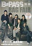 B-PASS別冊 RAG FAIR (シンコー・ミュージックMOOK) -
