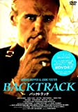BACKTRACK [DVD]
