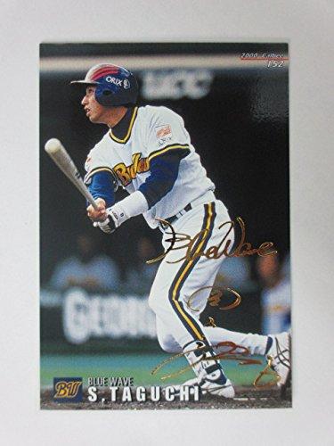 2000カルビープロ野球カード【ゴールドサインパラレル】152田口壮/オリックス