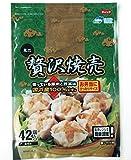 ホソヤ HOSOYA 冷凍 ミニ 贅沢焼売 しゅうまい シュウマイ 42個入(1,176g) 要冷凍