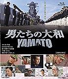 男たちの大和 YAMATO [Blu-ray] -