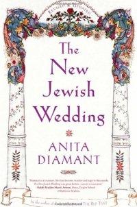 New Jewish Wedding, Revised