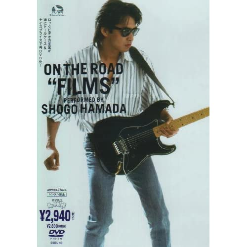 "ON THE ROAD ""FILMS"" [DVD]をAmazonでチェック!"