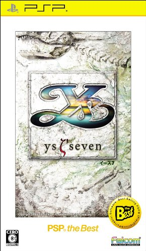 Ys SEVEN PSP the Best