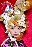 Kyary Pamyu Pamyu - Candy Candy [Limited Edition]