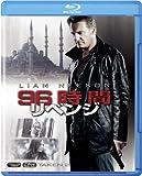 96時間/リベンジ [Blu-ray] Olivier Megaton
