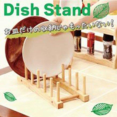 不二貿易 木製ディッシュスタンド (皿立て) ボヌール キッチン雑貨シリーズ 94385