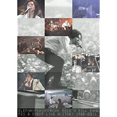 ROCK'N ROLL BAND FES & EVENT LIVE HISTORY 1988-2011 をAmazonでチェック!
