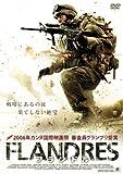 フランドル [DVD]北野義則ヨーロッパ映画ソムリエのベスト2007第10位 2007年ヨーロッパ映画BEST10