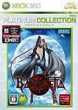 BAYONETTA(ベヨネッタ) Xbox 360 プラチナコレクション