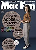 MacFan 2016年 03 月号 [雑誌]