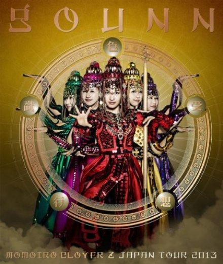 """[ISO / Blu-Ray] Momoiro Clover Z ももいろクローバーZ – Momoiro Clover Z JAPAN TOUR 2013 """"GOUNN"""" LIVE [2014.03.26]"""