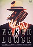 裸のランチ [DVD]
