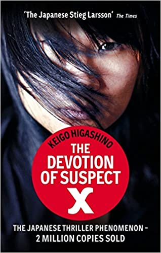 Image result for the devotion of suspect x