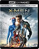 X-MEN:フューチャー&パスト(3枚組)[4K ULTRA HD + 3D + Blu-ray]