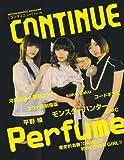 CONTINUE(コンティニュー) vol.39