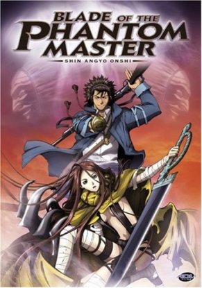 Blade of the Phantom Master poster