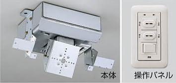 照明用電動昇降機